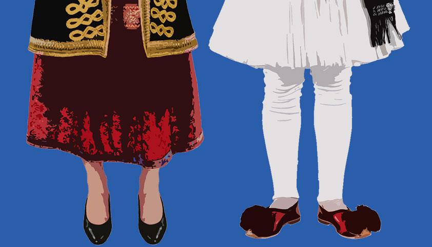 Θερινά Μαθήματα Παραδοσιακών Χορών
