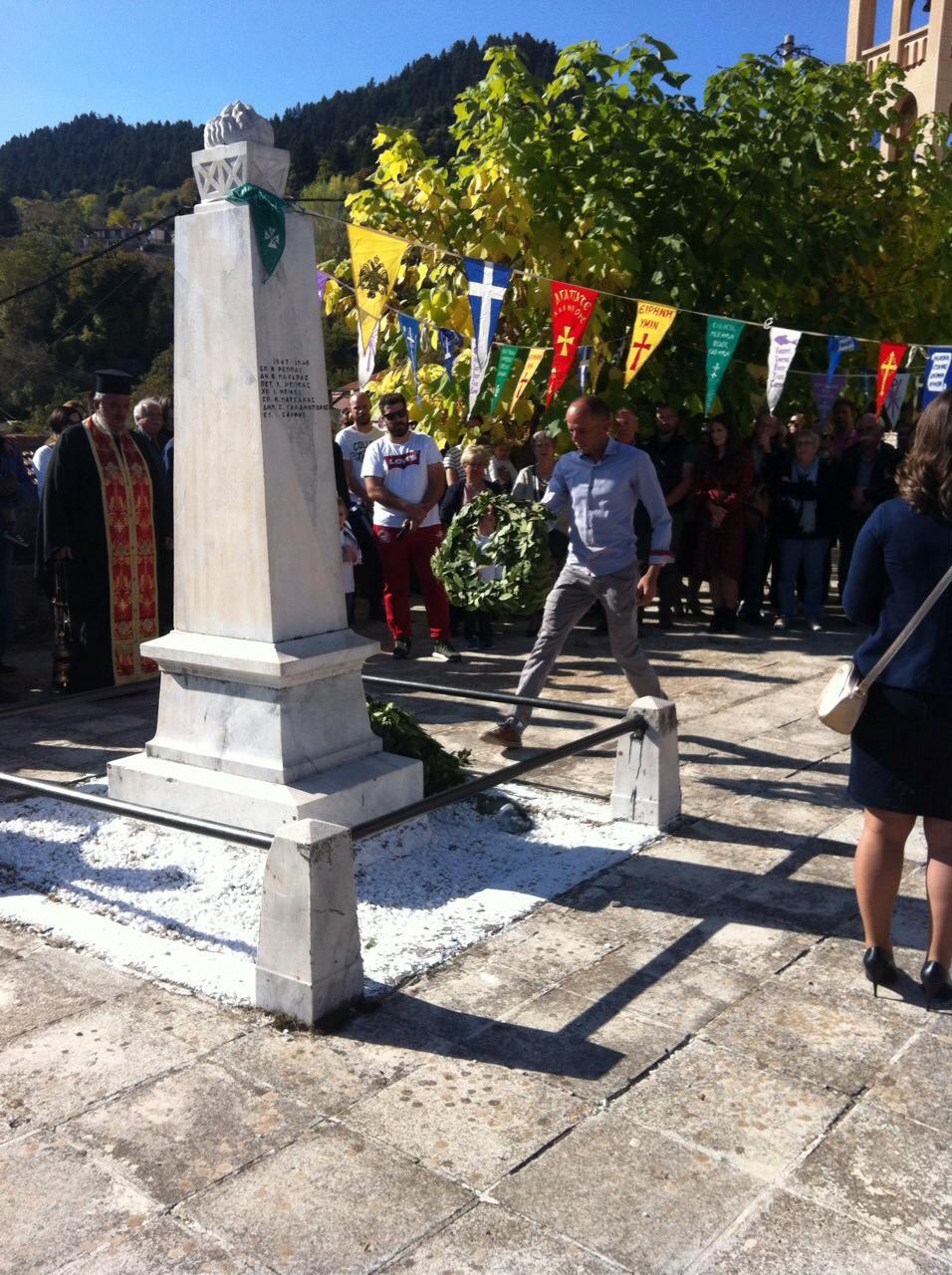 Εορταστικές εκδηλώσεις στο Βαλτεσινίκο